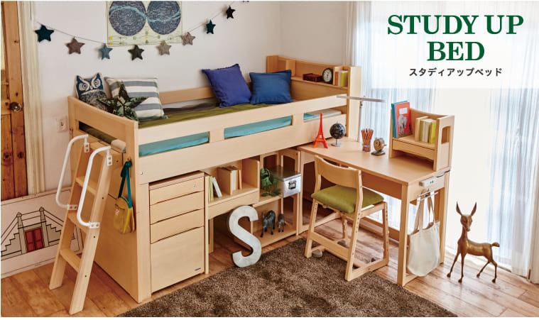 STUDR UP BED スタディアップベッド